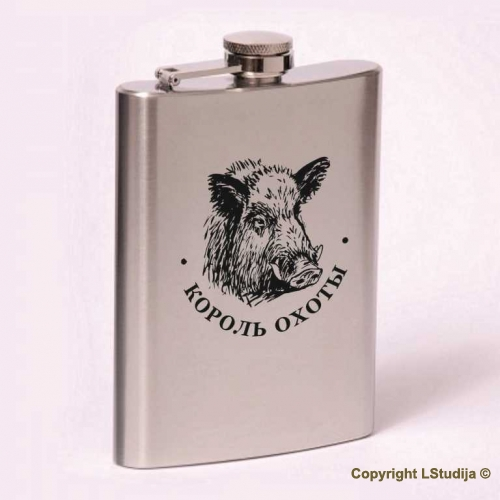 Classic 8oz flask  Hunt king