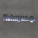 Street name plates